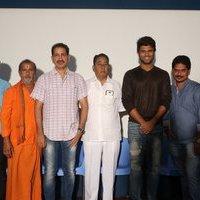 Rangam 2 Movie Press Meet Photos | Picture 1437118