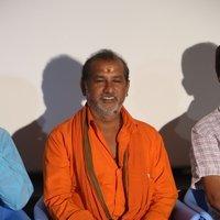 Rangam 2 Movie Press Meet Photos | Picture 1437122