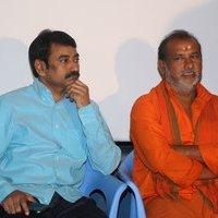 Rangam 2 Movie Press Meet Photos | Picture 1437124