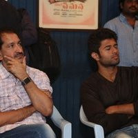 Rangam 2 Movie Press Meet Photos | Picture 1437111