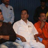 Rangam 2 Movie Press Meet Photos | Picture 1437110