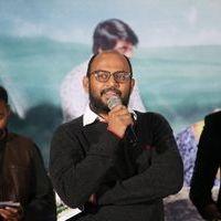 Janaki Ramudu Audio Launch Photos | Picture 1437313