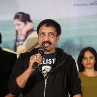 Janaki Ramudu Audio Launch Photos | Picture 1437323