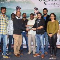 Janaki Ramudu Audio Launch Photos | Picture 1437310