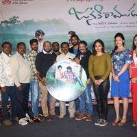 Janaki Ramudu Audio Launch Photos | Picture 1437307