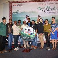 Janaki Ramudu Audio Launch Photos | Picture 1437305