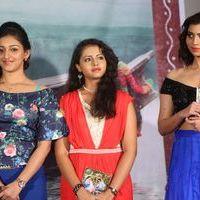 Janaki Ramudu Audio Launch Photos | Picture 1437320
