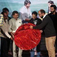 Janaki Ramudu Audio Launch Photos | Picture 1437303