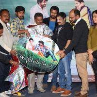 Janaki Ramudu Audio Launch Photos | Picture 1437304