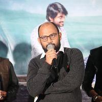 Janaki Ramudu Audio Launch Photos | Picture 1437311
