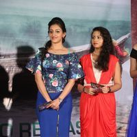 Janaki Ramudu Audio Launch Photos | Picture 1437321