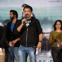 Janaki Ramudu Audio Launch Photos | Picture 1437322