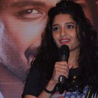Ritika Singh - Shivalinga Movie Press Meet Stills | Picture 1437620