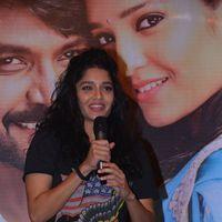 Ritika Singh - Shivalinga Movie Press Meet Stills | Picture 1437613