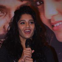 Ritika Singh - Shivalinga Movie Press Meet Stills | Picture 1437614