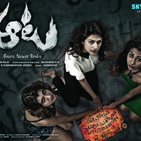 Aata Movie Posters | Picture 1437972