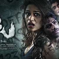 Aata Movie Posters | Picture 1437976