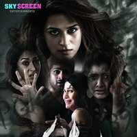 Aata Movie Posters | Picture 1437978