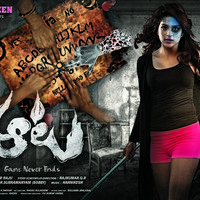 Aata Movie Posters | Picture 1437973