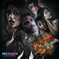 Aata Movie Posters | Picture 1437977