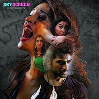 Aata Movie Posters | Picture 1437979