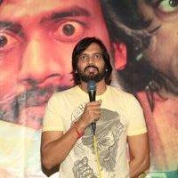 Sairam Shankar - Araku Road Lo Movie Press Meet Stills   Picture 1439328