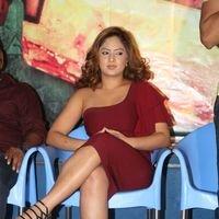 Nikesha Patel - Araku Road Lo Movie Press Meet Stills   Picture 1439332
