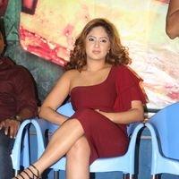 Nikesha Patel - Araku Road Lo Movie Press Meet Stills   Picture 1439330