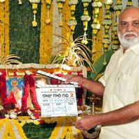 Raju Gari Gadhi 2 Movie Opening Stills | Picture 1439903
