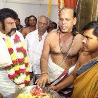 GPSK Maha Rudrabhishekam Pooja at Film Nagar Temple Photos   Picture 1440685