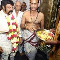 GPSK Maha Rudrabhishekam Pooja at Film Nagar Temple Photos   Picture 1440686