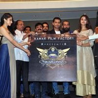 Kamar Film Factory BCL Tollywood Celebrity Cricket Logo Launch Photos | Picture 1440169