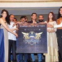 Kamar Film Factory BCL Tollywood Celebrity Cricket Logo Launch Photos | Picture 1440168