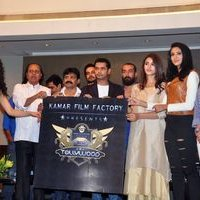 Kamar Film Factory BCL Tollywood Celebrity Cricket Logo Launch Photos | Picture 1440171