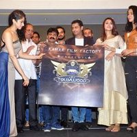 Kamar Film Factory BCL Tollywood Celebrity Cricket Logo Launch Photos | Picture 1440167
