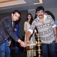 Kamar Film Factory BCL Tollywood Celebrity Cricket Logo Launch Photos | Picture 1440165