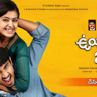 Uyyala Jampala Movie Posters