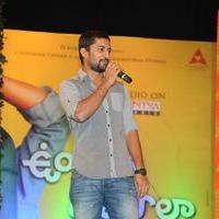 Nani - Uyyala Jampala Movie Audio Launch Photos