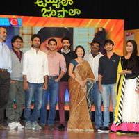 Uyyala Jampala Movie Audio Launch Photos | Picture 678385