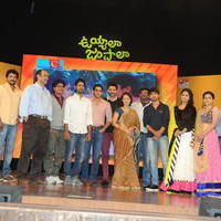 Uyyala Jampala Movie Audio Launch Photos | Picture 678386
