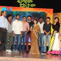 Uyyala Jampala Movie Audio Launch Photos | Picture 678387