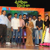 Uyyala Jampala Movie Audio Launch Photos | Picture 678388