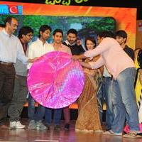 Uyyala Jampala Movie Audio Launch Photos | Picture 678389