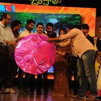 Uyyala Jampala Movie Audio Launch Photos | Picture 678390