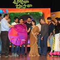 Uyyala Jampala Movie Audio Launch Photos | Picture 678392