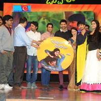 Uyyala Jampala Movie Audio Launch Photos | Picture 678394