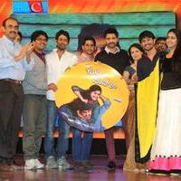 Uyyala Jampala Movie Audio Launch Photos | Picture 678397