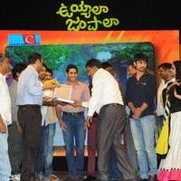 Uyyala Jampala Movie Audio Launch Photos | Picture 678400