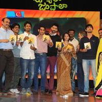 Uyyala Jampala Movie Audio Launch Photos | Picture 678407
