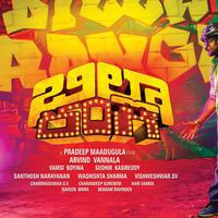Billa Ranga Movie Posters